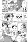 th_96455_hitozuma_003_123_1071lo.jpg