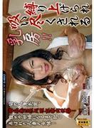 [EMBZ-073] 縛り上げられ吸い尽くされる乳房!! 闇の人身売買、母乳妻は性処理奴隷肉便器! 腹ボテ妊婦になるまで犯し弄ばれた人妻の女体!