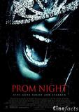 prom_night_front_cover.jpg