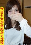 Tokyo Hot – k1021 – Emi Hashino