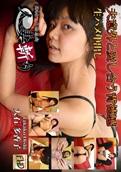 C0930 – hitozuma0950 – Takako Oishi