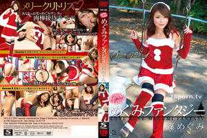 (DVD SSKP-008) Sasuke Premium Vol.8 &#8211; Megumi Shino [.ISO]
